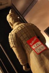 2009:6 - Original - Sculpture - BvBM - Reduced terracotta army - unknown source