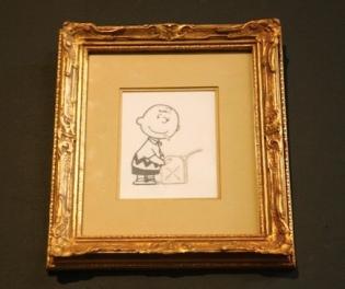 2011:4 - Original - MOCA - Charlie Brown w petrol - moca